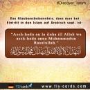 "The testimony to be said in Arabic when embracing Islam is:  ""ASH-HADU ALLA ILAHA ILLA-ALLAH  WA ASH-HADU ANNA MUHAMMADAN RASULU-ALLAH."""