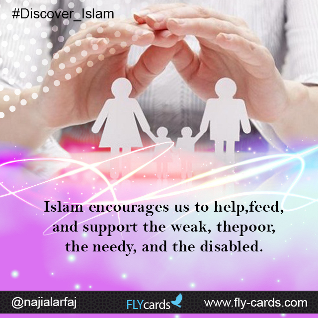 Islam commands us to be kind to and care for our families, spouses, and children.